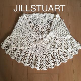 ジルスチュアート(JILLSTUART)のJILLSTUART ジルスチュアート  毛糸 ストール(ストール/パシュミナ)