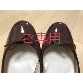 レペット(repetto)の【新品】レペット  サンドリヨン  size 37(バレエシューズ)