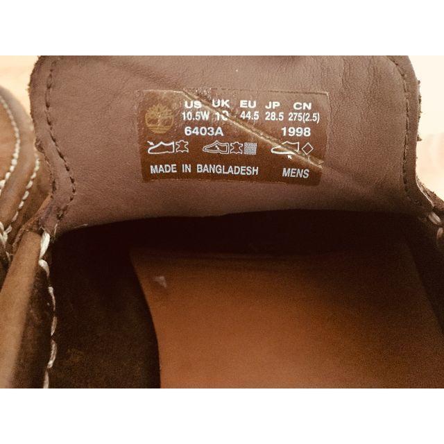 Timberland(ティンバーランド)の【最終価格】ティンバーランド ベネチアン ローファー ほぼ未使用 メンズの靴/シューズ(デッキシューズ)の商品写真
