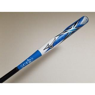 MIZUNO - ソフトボールバット エックス