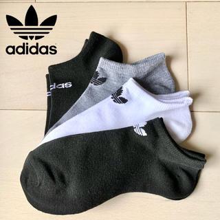 adidas 靴下 4足【購入時コメント不要です】