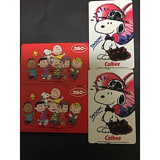 スヌーピー(SNOOPY)のスヌーピー♡テレホンカード(カード)