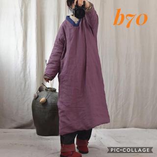 b70 新品 秋冬 リネン 中綿 ロング ワンピース 麻 ゆったり Vネック 紫(ロングワンピース/マキシワンピース)