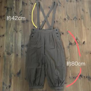 SM2 - ブルーウィロー サス付きパンツ ブラウン