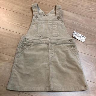 MUJI (無印良品) - 新品 無印良品 サロペットスカート 120センチ
