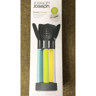 ジョセフジョセフ(Joseph Joseph)のジョセフジョセフ シリコン キッチンツールセット(調理道具/製菓道具)