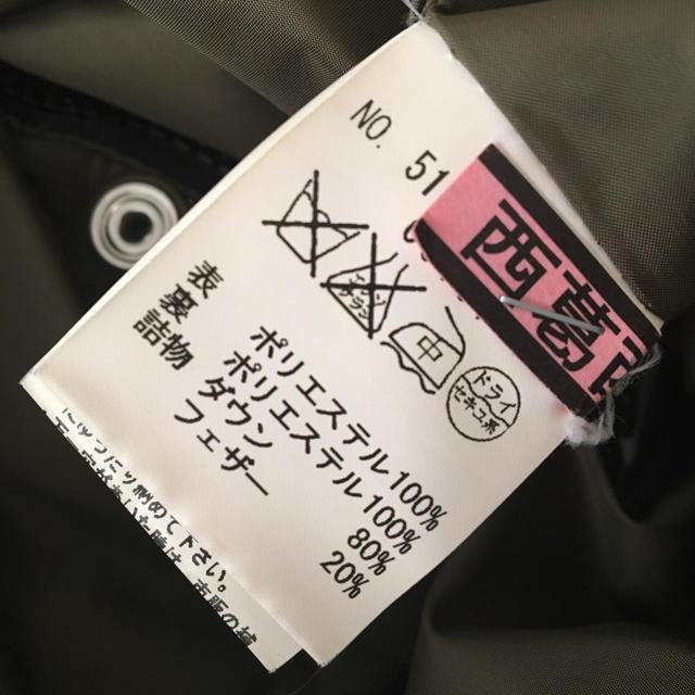 SHIPS(シップス)のshipsダウンジャケット 100 黒色 キッズ/ベビー/マタニティのキッズ服男の子用(90cm~)(ジャケット/上着)の商品写真