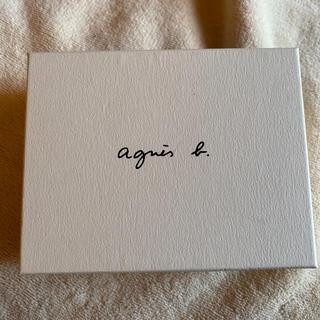 アニエスベー(agnes b.)のアニエスベー 空箱(その他)