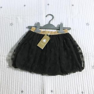 プチバトー(PETIT BATEAU)の新品未使用  プチバトー  チュール  バルーン  スカート  4ans(スカート)