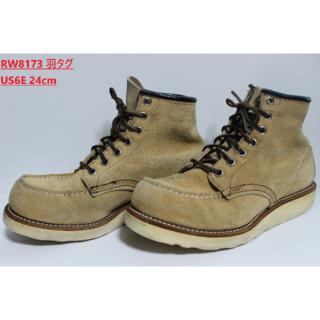 レッドウィング(REDWING)のレッドウィング 8173 US6E 24cm スエード 刺繍羽タグ USA製(ブーツ)