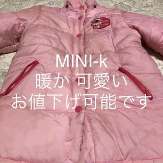 ミニケー(MINI-K)のミニケー ダウンコート サイズ110 今月末までで削除予定(コート)