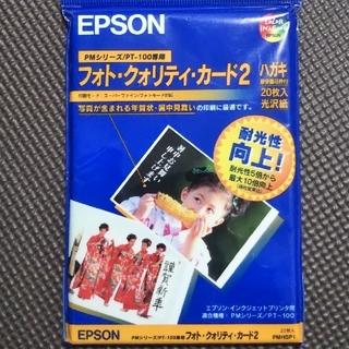 エプソン(EPSON)のEPSOM フォトクオリティカード2 2パックとL判写真用紙 1パック(その他)