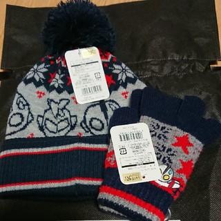 バンダイ(BANDAI)の新品✨格安!ウルトラマン 子供ニット帽 手袋(手袋)