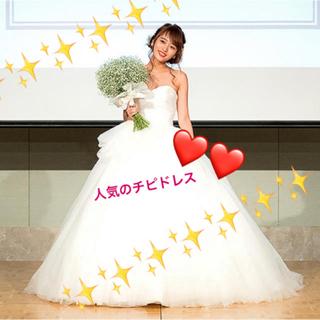 Vera Wang - 人気のチピドレス