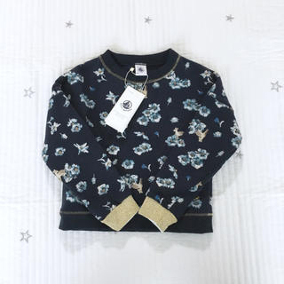 プチバトー(PETIT BATEAU)の新品未使用  プチバトー  スウェット プリント 長袖 プルオーバー 3ans(Tシャツ/カットソー)