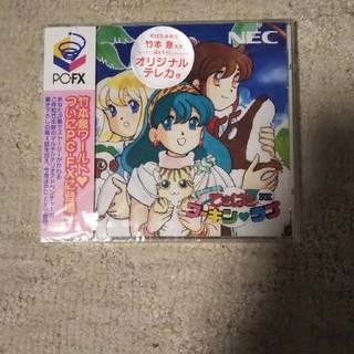 エヌイーシー(NEC)のPC-FX はたらく☆少女 てきぱきワーキン♥️ラブFX(家庭用ゲームソフト)