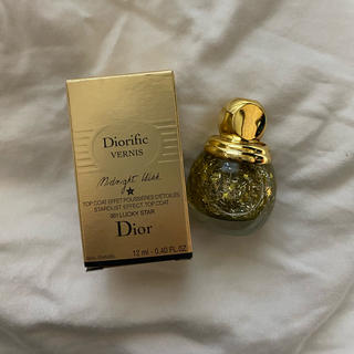 クリスチャンディオール(Christian Dior)のネイルトップコート(ネイルトップコート/ベースコート)