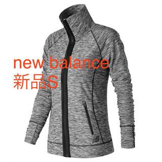 New Balance - 新品S New Balance トレーニング イントランジットジャケット