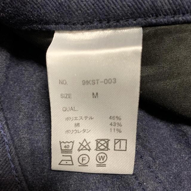 ikka(イッカ)の新品未使用 ikka EASY STRETCH 裏起毛ストレッチパンツ サイズM メンズのパンツ(その他)の商品写真