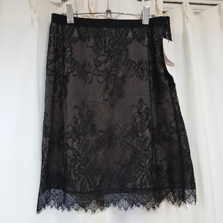 ADORE - 新品 ADORE アドーア レース スカート 黒