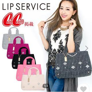 リップサービス(LIP SERVICE)のリップサービス ビジューバッグ ツイード(ハンドバッグ)