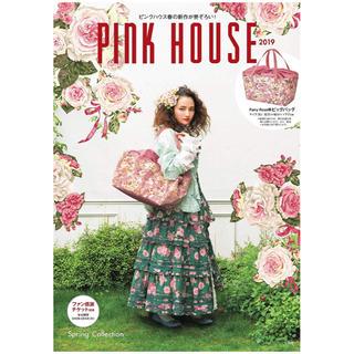 ピンクハウス(PINK HOUSE)のピンクハウス pinkhouse ビッグバッグ 2019 新品(ショルダーバッグ)