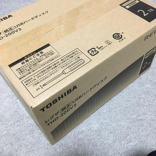 東芝 -   東芝レグザ純正USBハードディスク THDー200V2