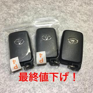 トヨタ - TOYOTA トヨタ プリウス【ZVW30】スマートキー3個セット