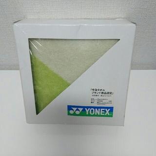 ヨネックス(YONEX)のヨネックス 今治 タオル 抗菌 消臭 新品未使用33×82cm(タオル/バス用品)