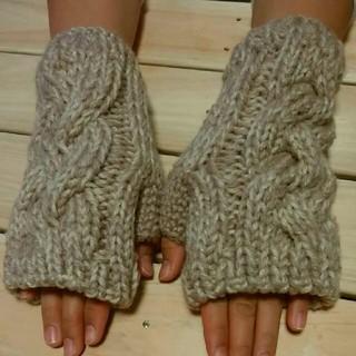 7日までお値引き中手編みハンドウォーマー(手袋)