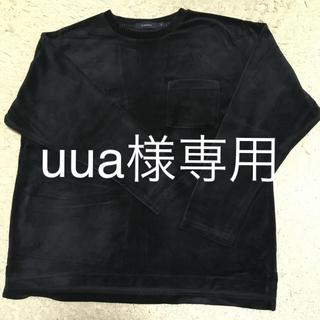 レイジブルー(RAGEBLUE)のRAGEBLUE ベロア調カットソー(Tシャツ/カットソー(七分/長袖))