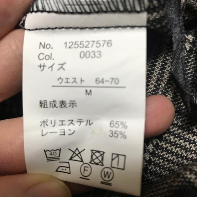 しまむら(シマムラ)のしまむら チェックワイドパンツ レディースのパンツ(カジュアルパンツ)の商品写真