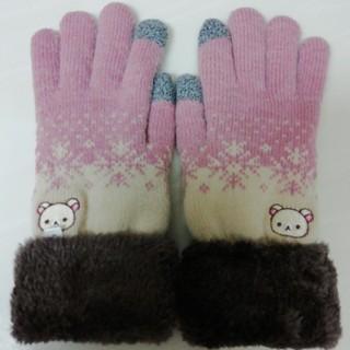 サンリオ(サンリオ)のスマホ対応リラックマ 手袋(手袋)