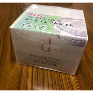 ディープログラム(d program)のdプロ ホワイトニングクリア ジェリーエッセンス(オールインワン化粧品)