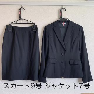 パーソンズ(PERSON'S)のPERSONS スカートスーツセット(スーツ)