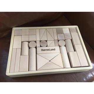 ボーネルンド(BorneLund)のボーネルンド オリジナル 積み木 M(積み木/ブロック)