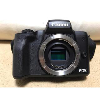 Canon - Canon eos kissmボディ 純正充電器二つ