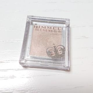 リンメル(RIMMEL)のリンメル プリズム クリームアイカラー002(アイシャドウ)