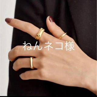 セリーヌ(celine)のねんネコ様 まとめ買い割引ロゴ巾着(リング(指輪))