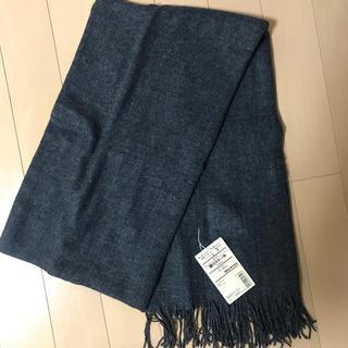 最終価格!新品♡無印良品 カシミヤ織りストール