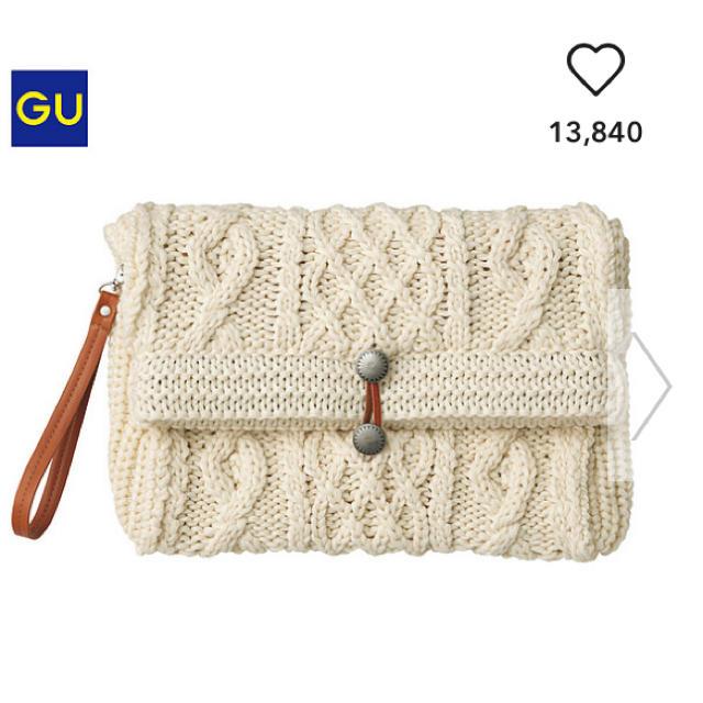 GU(ジーユー)の【タグつき】ジーユー ニットクラッチバッグ レディースのバッグ(クラッチバッグ)の商品写真