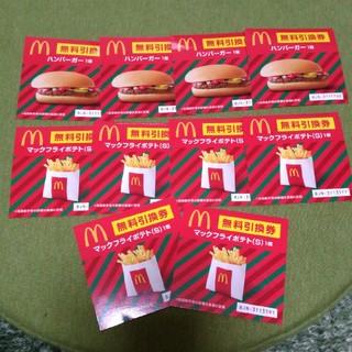 マクドナルド(マクドナルド)のマクドナルド無料券10枚(フード/ドリンク券)