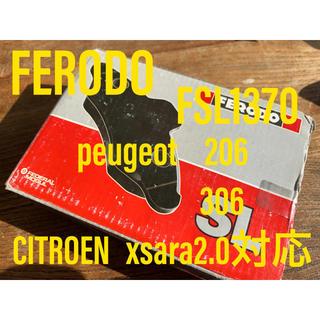 プジョー(Peugeot)の【送料込】FERODO/FSL1370/フロントブレーキパッドプジョーシトロエン(車種別パーツ)