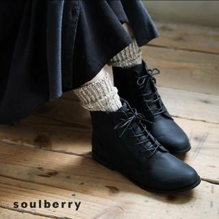 サマンサモスモス(SM2)の【12/20~お休み】Soulberry レースアップショートブーツ(ブーツ)