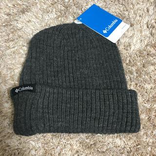 コロンビア(Columbia)のコロンビアのグレーニット帽(ニット帽/ビーニー)