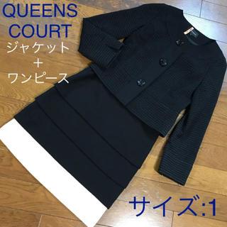 クイーンズコート(QUEENS COURT)の♡クイーンズコート♡ワンピーススーツ セットアップ セレモニースーツ ママスーツ(スーツ)