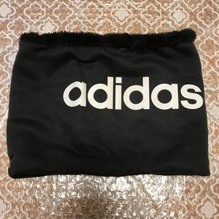 アディダス(adidas)のネックウォーマー(ネックウォーマー)