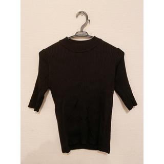 新品未使用 SLY スライ ニット 半袖ニット ブラック 黒色