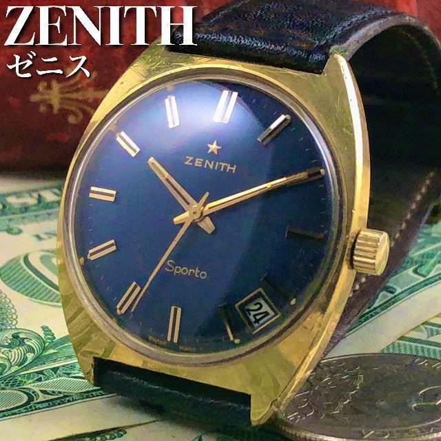 ロレックス スーパー コピー 日本製 、 ZENITH - ゼニス/ZENITH/手巻き/アンティーク/腕時計/男性用/メンズの通販