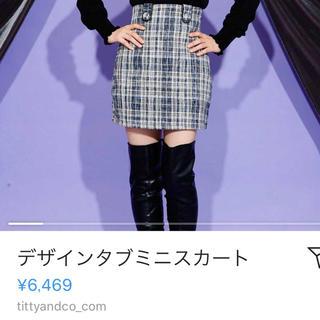 ティティアンドコー(titty&co)のティティアンドコー  デザインダブスカート(ひざ丈スカート)